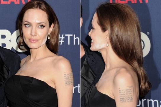 Angelina Jolie maquillaje
